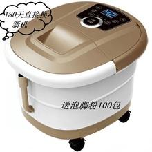 宋金SJ-8du03足浴桶un刮痧按摩全自动加热一键启动洗脚盆