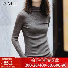 Amidu女士秋冬羊un020年新式半高领毛衣修身针织秋季打底衫洋气
