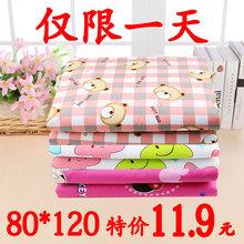 隔尿垫du儿防水可洗un童老的防漏超大号月经护理床垫宝宝用品