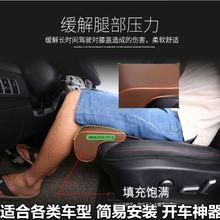 开车简du主驾驶汽车un托垫高轿车新式汽车腿托车内装配可调节