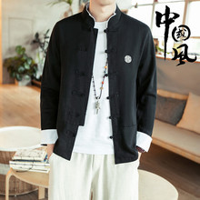 唐装男du年茶禅汉服un外套中式复古装棉麻褂子民国中国风男装