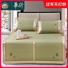 蔺草席du.8m双的ng5米芦苇1.2单天然兰草编凉席垫子折叠1.35夏季