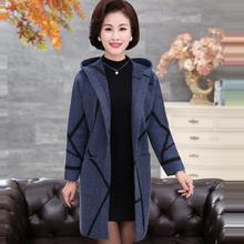 妈妈装du冬中长式毛eo40岁50大码风衣中老年女装针织羊毛大衣