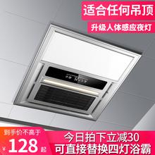 浴霸灯风暖du统吊顶嵌入eo一浴室取暖器卫生间300×300