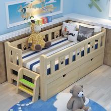 宝宝实木(小)床储物du5宝宝分床eo单的床实木床单的(小)户型