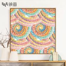 客厅装du抽象油画床eo装饰画温馨床边壁画宿舍画房间