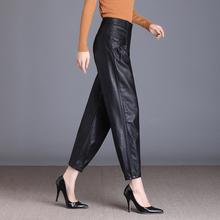 哈伦裤女2020秋冬新款高腰du11松(小)脚eo加绒九分皮裤灯笼裤