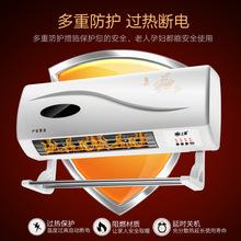 上菱取暖器du挂款家用挂eo室节能省电电暖器冷暖两用