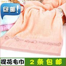 木质纤du毛巾提花毛eo毛巾y洗面巾美容巾不沾油2条包邮