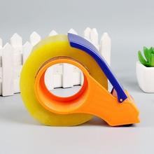 48mm-60mm塑料胶