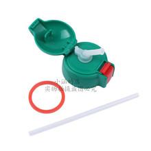 日本虎牌宝宝保温杯配件吸管du10吸嘴密eo盖水杯盖通用原装