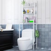 卫生间du桶上方置物ce能不锈钢落地支架子坐便器洗衣机收纳问