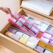 日本进口抽屉内衣收纳du7无盖整理ce收纳盒装内裤的格子家用