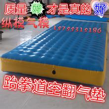 安全垫du绵垫高空跳ce防救援拍戏保护垫充气空翻气垫跆拳道高