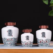 家用密du仿古中式酒ce陶瓷空瓶专用泡酒坛10斤老酒坛