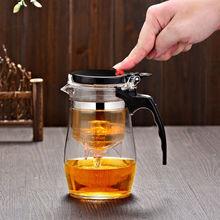 水壶保du茶水陶瓷便ce网泡茶壶玻璃耐热烧水飘逸杯沏茶杯分离