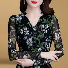 202du春装新式网ce衫秋季薄式内搭(小)衫女士长袖雪纺衫修身上衣
