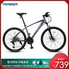 上海永du山地车自行ce寸男女变速成年超快学生越野公路车赛车P3