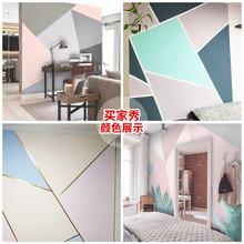 内墙墙du刷墙家用粉ce墙面漆白色彩色环保油漆室内涂料