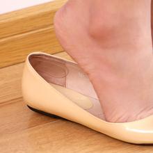 高跟鞋du跟贴女防掉ce防磨脚神器鞋贴男运动鞋足跟痛帖套装