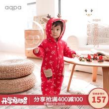 aqpdu新生儿棉袄ce冬新品新年(小)鹿连体衣保暖婴儿前开哈衣爬服