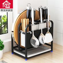 多功能du锈钢刀架厨ce架菜刀砧板架筷子筒刀具用品菜板收纳架
