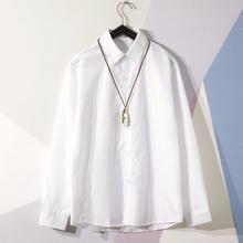 秋季白色衬衫男女长袖20