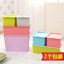 办公桌面收纳du3塑料整理ce物盒内衣盒化妆品玩具收纳箱有盖