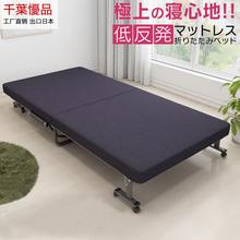 日本单du双的午睡床ce午休床宝宝陪护床行军床酒店加床