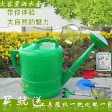洒水壶du壶浇花家用ce厚浇水壶花卉壶大(小)容量花洒淋花壶
