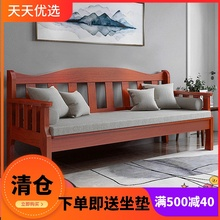实木沙du(小)户型客厅gu沙发椅家用阳台简约三的休闲靠背长椅子