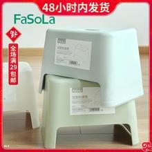FaSduLa塑料凳gu客厅茶几换鞋矮凳浴室防滑家用宝宝洗手(小)板凳