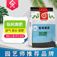 纯蚯蚓du天然有机肥gu菜养花卉肥料牛粪养殖羊粪有机肥