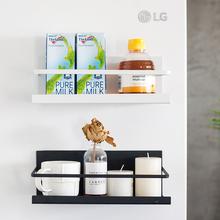 妙HOduE 家用多gu房磁吸收纳盒免打孔冰箱置物架 分隔收纳盒
