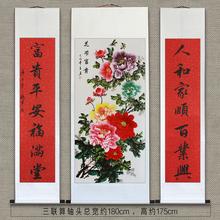 国画中du对联牡丹九gu年有余松鹤延年祝寿农村堂屋客厅
