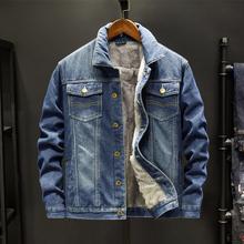 秋冬牛仔棉du男士加绒加du保暖外套韩款帅气百搭学生夹克上衣