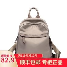 香港正du双肩背包女du21新式韩款百搭尼龙牛津布(小)清新轻便帆布