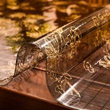 软玻璃du桌茶几垫塑duc水晶板北欧防水防油防烫免洗电视柜桌布