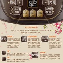 正品天du中药锅煎药du陶瓷电动药罐家用电砂锅煲药煎中医壶熬药