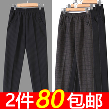 中老年du裤秋冬式加du宽松老的长裤女大码奶奶裤子休闲妈妈装