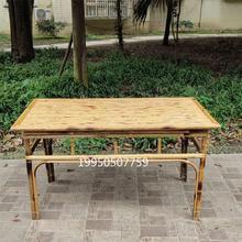 竹家具du式竹制太师et发竹椅子中日式茶台桌子禅意竹编茶桌椅
