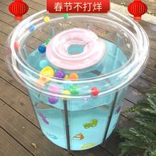 新生婴du游泳池加厚et气透明支架游泳桶(小)孩子家用沐浴洗澡桶