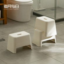 加厚塑du(小)矮凳子浴ke凳家用垫踩脚换鞋凳宝宝洗澡洗手(小)板凳