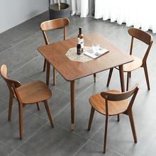 北欧实du橡木方桌(小)lo厅方形餐桌椅组合现代日式方桌子洽谈桌