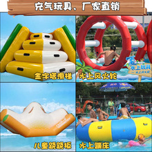 充气蹦du床水池跷跷ng海洋球池滑梯宝宝游乐园设备