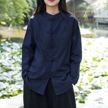时尚棉du女上衣 中en秋太极拳练功服晨练服武术服外套