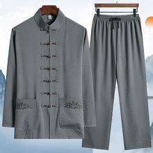 中老年唐装男长袖棉麻套装爸爸春du12装中国en爷爷老的衣服