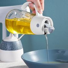 防漏油du璃厨房用品en罐食用油桶家用酱醋瓶调味油壶