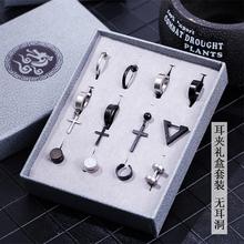 无耳洞du女耳钉耳环kans磁铁耳环潮男童假饰气质女个性潮