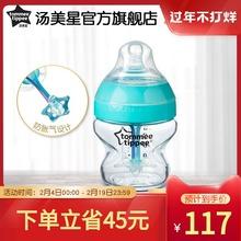 汤美星新生du儿感温玻璃ka温防胀气防呛奶宽口径仿母乳奶瓶